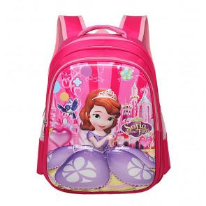 Sophia Kids Backpack Schoolbag Rucksack