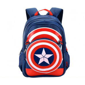 Captain America Sheild Boys Backpack Age 5 to 12, 17 inch