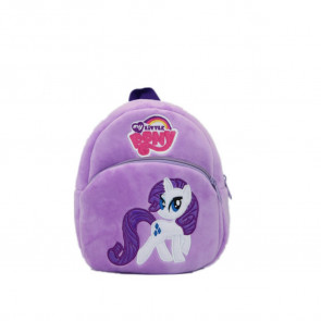 My Little Pony Rarity Soft Small Backpack Schoolbag Rucksack